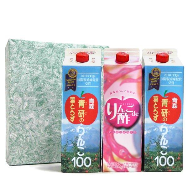 画像1: 葉とらde酢セット3本入(包装済)2箱入〜6箱入 (1)