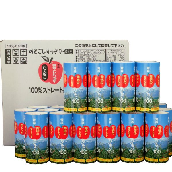画像1: 葉とらずカートカン(195g×30本入)1箱〜4箱入 (1)