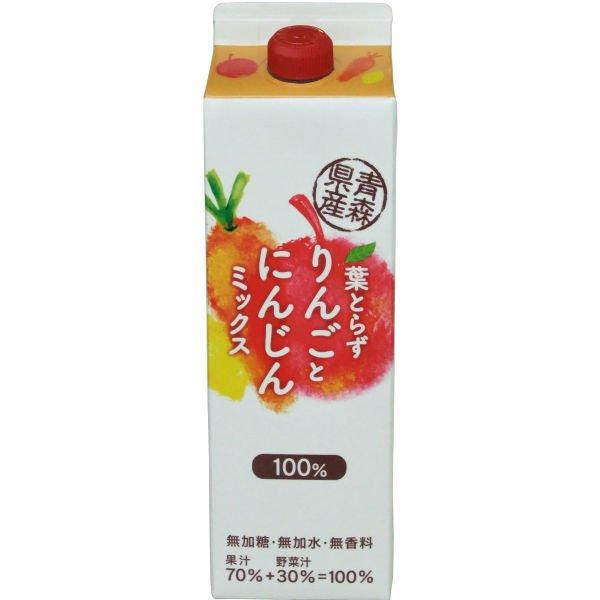 画像1: りんごにんじんミックス(1,000g)3本入〜24本入 (1)