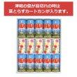 画像3: カートカンセットA(包装済)1箱〜7箱入 (3)