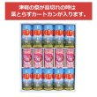 画像3: カートカンセットB(包装済)1箱〜7箱入 (3)